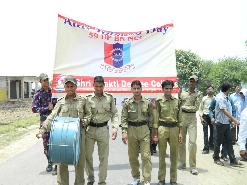 NCC, Shri Shakti Degree College, Kanpur, Uttar Pradesh, India